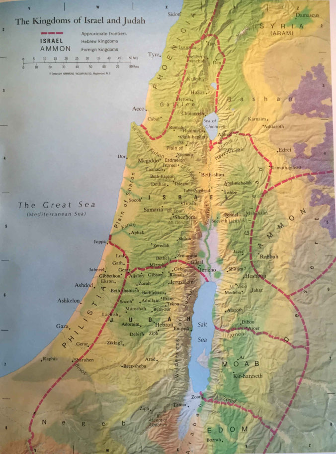 Atlas of the Bible Lands: The Kingdoms of Israel and Judah