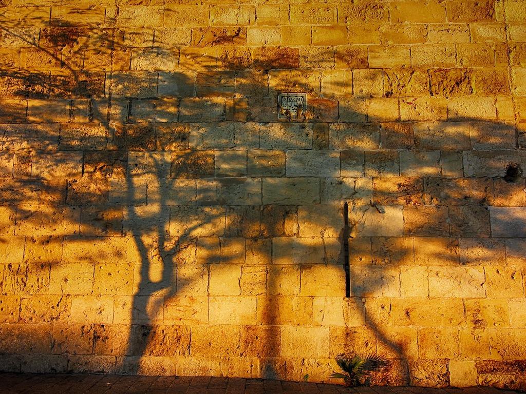 Jaffa Gate Wall Israel