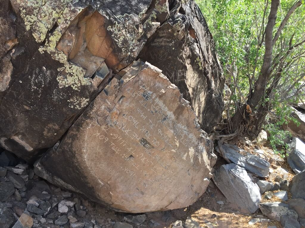 The Mystery Stone outside of Los Lunas, New Mexico.