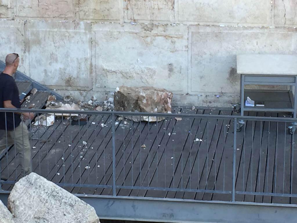 Stone Falls From Israeli's Western Wall