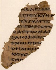 Uncial 0308